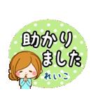 ♦れいこ専用スタンプ♦②大人かわいい(個別スタンプ:34)