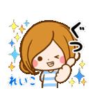 ♦れいこ専用スタンプ♦②大人かわいい(個別スタンプ:35)