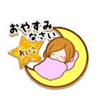 ♦れいこ専用スタンプ♦②大人かわいい(個別スタンプ:38)