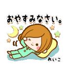 ♦れいこ専用スタンプ♦②大人かわいい(個別スタンプ:39)