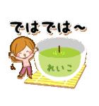 ♦れいこ専用スタンプ♦②大人かわいい(個別スタンプ:40)
