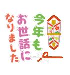 ゆるかわいいデカ文字正月(個別スタンプ:01)