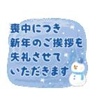 ゆるかわいいデカ文字正月(個別スタンプ:17)