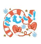 ゆるかわいいデカ文字正月(個別スタンプ:18)