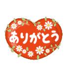 ゆるかわいいデカ文字正月(個別スタンプ:35)