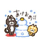 おイヌのおぬち(お正月)(個別スタンプ:01)