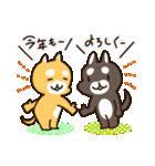 おイヌのおぬち(お正月)(個別スタンプ:02)