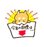 おイヌのおぬち(お正月)(個別スタンプ:03)