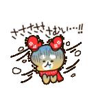 おイヌのおぬち(お正月)(個別スタンプ:05)