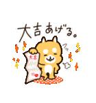 おイヌのおぬち(お正月)(個別スタンプ:06)