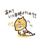 おイヌのおぬち(お正月)(個別スタンプ:07)