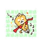 おイヌのおぬち(お正月)(個別スタンプ:08)