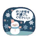 大人かわいい日常会話&お正月♥(個別スタンプ:10)