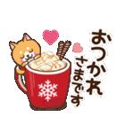 大人かわいい日常会話&お正月♥(個別スタンプ:13)