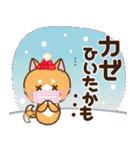 大人かわいい日常会話&お正月♥(個別スタンプ:17)