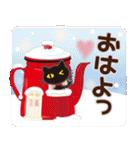 大人かわいい日常会話&お正月♥(個別スタンプ:25)