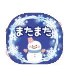 大人かわいい日常会話&お正月♥(個別スタンプ:38)