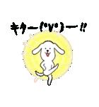 サミュエル・犬・ジョンソン(個別スタンプ:01)