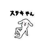 サミュエル・犬・ジョンソン(個別スタンプ:04)