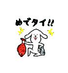 サミュエル・犬・ジョンソン(個別スタンプ:07)
