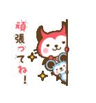 デビねこくんとデビねずちゃん(個別スタンプ:07)