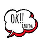 【TAKEDA】専用スタンプ(個別スタンプ:02)