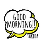 【TAKEDA】専用スタンプ(個別スタンプ:04)