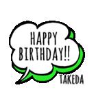 【TAKEDA】専用スタンプ(個別スタンプ:08)