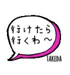 【TAKEDA】専用スタンプ(個別スタンプ:09)