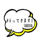 【TAKEDA】専用スタンプ(個別スタンプ:11)