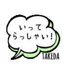 【TAKEDA】専用スタンプ(個別スタンプ:12)