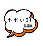 【TAKEDA】専用スタンプ(個別スタンプ:13)