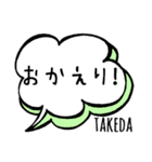 【TAKEDA】専用スタンプ(個別スタンプ:14)