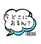 【TAKEDA】専用スタンプ(個別スタンプ:17)