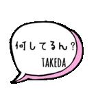 【TAKEDA】専用スタンプ(個別スタンプ:19)