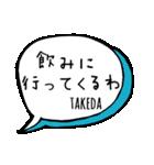 【TAKEDA】専用スタンプ(個別スタンプ:21)