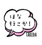【TAKEDA】専用スタンプ(個別スタンプ:22)
