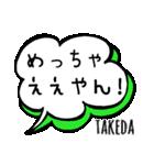 【TAKEDA】専用スタンプ(個別スタンプ:24)