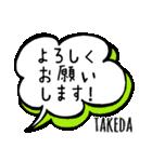 【TAKEDA】専用スタンプ(個別スタンプ:26)