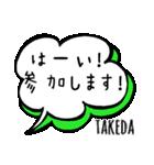 【TAKEDA】専用スタンプ(個別スタンプ:29)