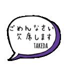 【TAKEDA】専用スタンプ(個別スタンプ:30)