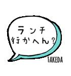 【TAKEDA】専用スタンプ(個別スタンプ:31)