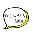 【TAKEDA】専用スタンプ(個別スタンプ:34)