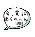 【TAKEDA】専用スタンプ(個別スタンプ:35)