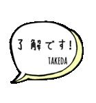 【TAKEDA】専用スタンプ(個別スタンプ:37)