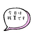 【TAKEDA】専用スタンプ(個別スタンプ:38)