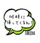【TAKEDA】専用スタンプ(個別スタンプ:39)