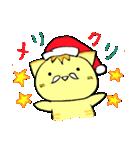 にゃんたま クリスマスのお楽しみ(個別スタンプ:1)
