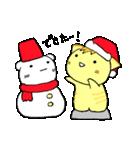 にゃんたま クリスマスのお楽しみ(個別スタンプ:2)