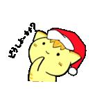 にゃんたま クリスマスのお楽しみ(個別スタンプ:3)
